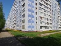 Нижнекамск, Мира проспект, дом 3. многоквартирный дом
