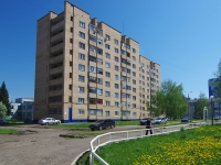 Нижнекамск, Мира проспект, дом 7. общежитие ОАО Нижнекамскнефтехим