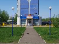Нижнекамск, Мира проспект, дом 8А. магазин