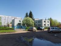 Нижнекамск, Мира проспект, дом 9. детский сад №64