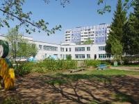 Нижнекамск, Мира проспект, дом 12. детский сад №88