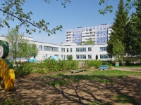 Nizhnekamsk, avenue Mira, house 12. nursery school