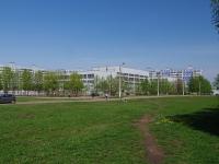 Nizhnekamsk, avenue Mira, house 16. school