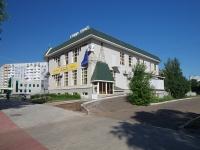 Nizhnekamsk, avenue Mira, house 11. shopping center