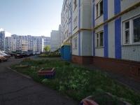 Нижнекамск, Мира пр-кт, дом 44