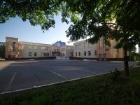 Нижнекамск, Мира пр-кт, дом 60