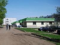 Нижнекамск, улица Чабьинская, дом 5Б. многофункциональное здание