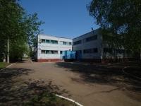 Нижнекамск, улица Чабьинская, дом 7А. детский сад №28, Подсолнушек