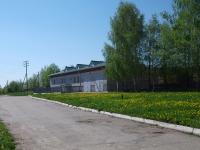 Nizhnekamsk, st Chab'inskaya. office building