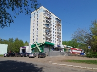 Нижнекамск, улица Спортивная, дом 9. многоквартирный дом