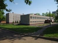 Нижнекамск, улица Спортивная, дом 13Б. школа №9