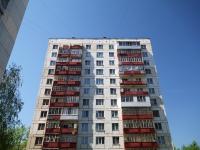 Нижнекамск, Спортивная ул, дом 23