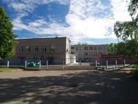 Нижнекамск, улица Спортивная, дом 1. колледж Нижнекамский медицинский колледж