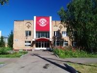 Нижнекамск, улица Спортивная, дом 2. офисное здание