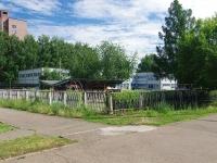 Нижнекамск, улица Спортивная, дом 3А. детский сад №37