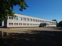 Нижнекамск, Школьный б-р, дом 2