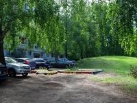Нижнекамск, Школьный б-р, дом 4