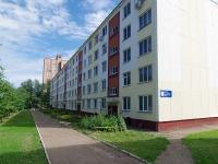 Нижнекамск, 50 лет Октября ул, дом 1