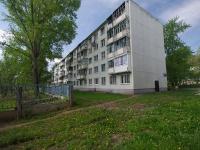 Нижнекамск, улица 50 лет Октября, дом 5. многоквартирный дом
