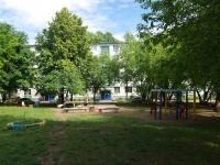 Нижнекамск, 50 лет Октября ул, дом 5