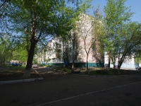 Нижнекамск, улица 50 лет Октября, дом 6Б. многоквартирный дом