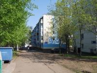 Нижнекамск, улица 50 лет Октября, дом 6В. многоквартирный дом