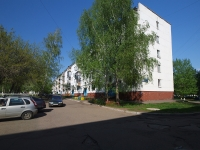 Нижнекамск, улица 50 лет Октября, дом 10. многоквартирный дом