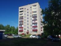 Нижнекамск, улица 50 лет Октября, дом 11. многоквартирный дом