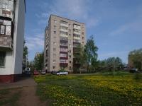 Нижнекамск, 50 лет Октября ул, дом 17