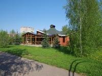 Nizhnekamsk, square Lemaev, house 4. cafe / pub