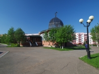 Нижнекамск, площадь Лемаева, дом 8. офисное здание
