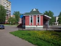 Нижнекамск, площадь Лемаева, дом 10. бытовой сервис (услуги)