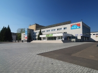 площадь Лемаева, дом 14. дом/дворец культуры