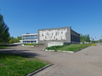 площадь Лемаева, дом 16. спортивный клуб