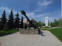Nizhnekamsk, square Lemaev. monument