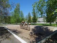 Nizhnekamsk, square Lemaev. fountain