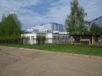 Нижнекамск, улица Баки Урманче, дом 5. детский сад №83, Умыр Зая