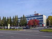 Нижнекамск, улица Баки Урманче, дом 6. офисное здание