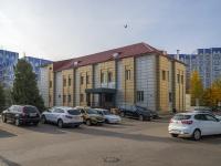 соседний дом: ул. Баки Урманче, дом 7. офисное здание