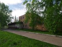 Нижнекамск, улица Баки Урманче, дом 8. органы управления