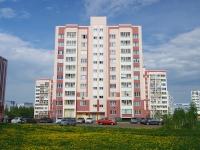 Нижнекамск, улица Баки Урманче, дом 19. многоквартирный дом
