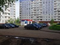 Нижнекамск, улица Баки Урманче, дом 3А. магазин