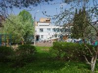 Нижнекамск, улица Баки Урманче, дом 16. детский сад №74