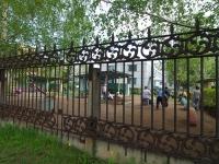Нижнекамск, Баки Урманче ул, дом 16