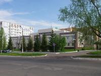 Нижнекамск, улица Баки Урманче, дом 18. банк