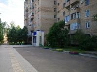 Нижнекамск, Баки Урманче ул, дом 24