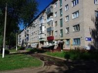 Нижнекамск, улица Тихая Аллея, дом 3. многоквартирный дом
