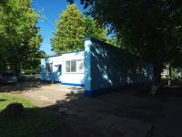 Нижнекамск, улица Тихая Аллея, дом 9А. жилищно-комунальная контора