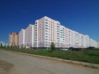 Нижнекамск, улица Сююмбике, дом 9. многоквартирный дом