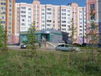 Нижнекамск, улица Сююмбике, дом 13А. многофункциональное здание